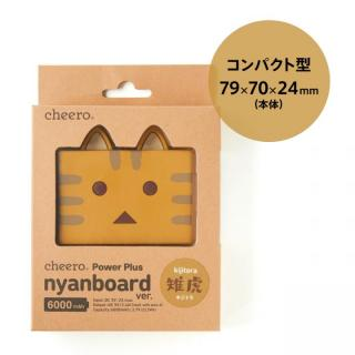 [6000mAh]cheero Power Plus nyanboard version モバイルバッテリー キジトラ_4