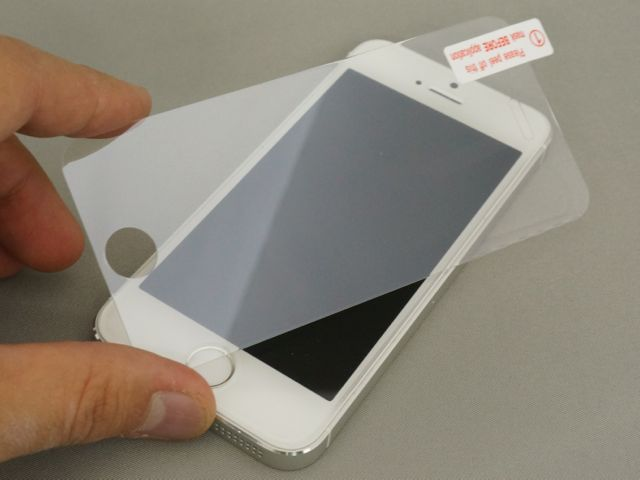 【iPhone SE/5s/5フィルム】iPhone SE/5s/5c/5 強化ガラスフィルム 【ブルーライトカット機能付】_0
