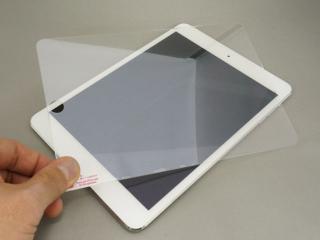 iPad mini/2/3強化ガラスフィルム 【ブルーライトカット機能付】