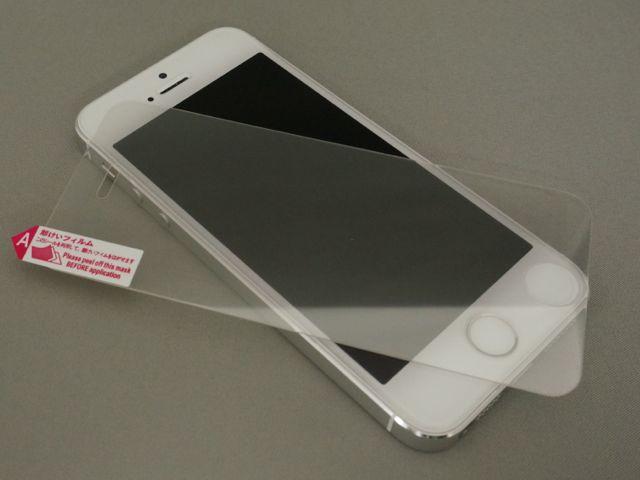 【iPhone SE/5s/5フィルム】iPhone SE/5s/5c/5 強化ガラスフィルム 【液晶画面が鏡になるハーフミラー機能付】_0