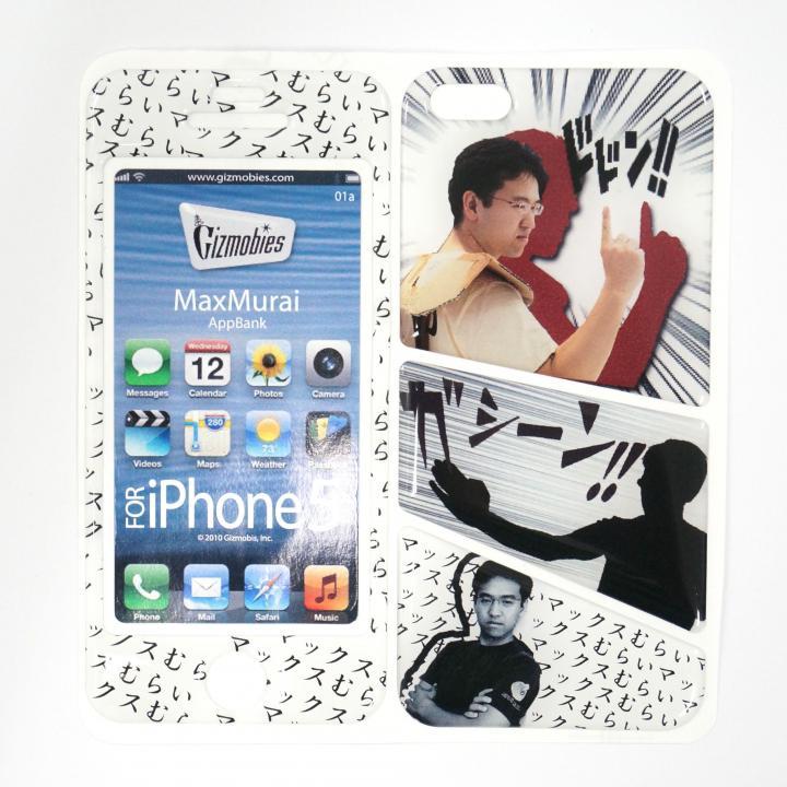 【iPhone SE/5s/5】マックスむらいギズモビーズ iPhone 5s/5c/5スキンシール AppBank限定_0