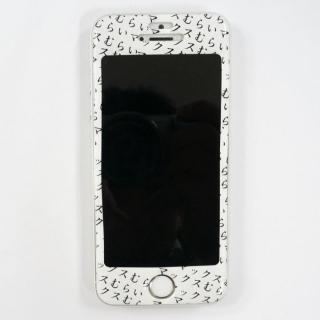 【iPhone SE/5s/5】マックスむらいギズモビーズ iPhone 5s/5c/5スキンシール AppBank限定_3