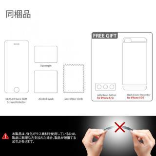 【iPhone SE/5s/5フィルム】【iPhone SE/5s/5c/5】シュタインハイル GLAS.t R 強化ガラスフィルム(背面保護フィルム同梱)_7