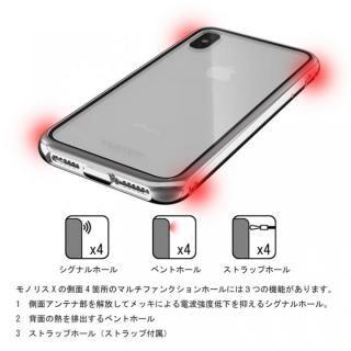 【iPhone Xケース】Monolith Crystal X iPhone X シルバー_3