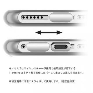 【iPhone Xケース】Monolith Crystal X iPhone X シルバー_4