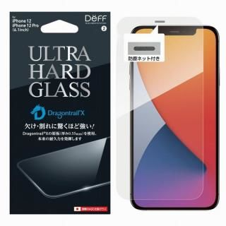iPhone 12 / iPhone 12 Pro (6.1インチ) フィルム ULTRA HARD GLASS 強化ガラス for iPhone 12 / 12 Pro