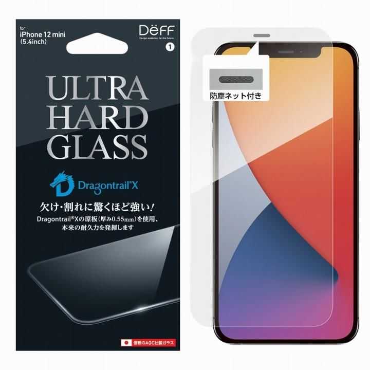 ULTRA HARD GLASS 強化ガラス for iPhone 12 mini_0