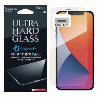 iPhone 12 mini (5.4インチ) フィルム ULTRA HARD GLASS 強化ガラス for iPhone 12 mini