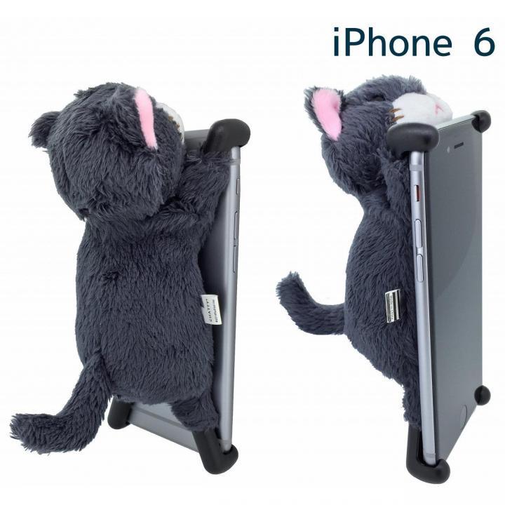 【iPhone6ケース】ぬいぐるみケース CHATTY 2 チャコール iPhone 6s/6_0