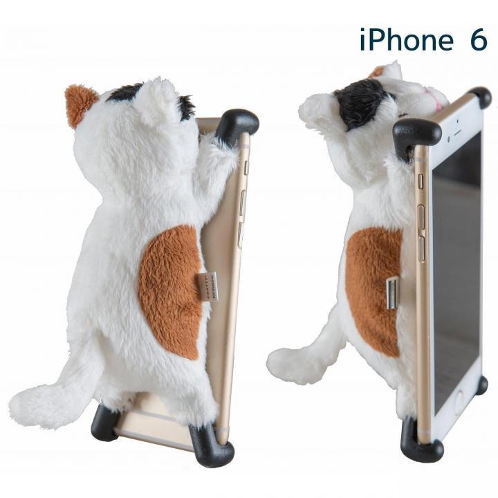 【iPhone6ケース】ぬいぐるみケース CHATTY 2 ブチ iPhone 6s/6_0