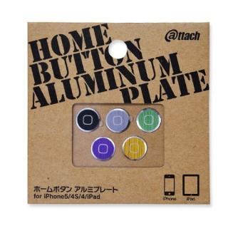 超軽量・極薄のアルミ製 ホームボタン アルミプレート  iPhone/iPad Bタイプ