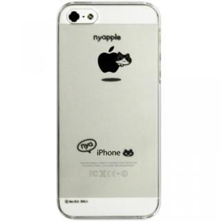 iPhone SE/5s/5 にゃいふぉんケース にゃっぷる