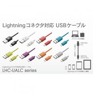 [30cm]Lightningケーブル カラフル グリーン_2