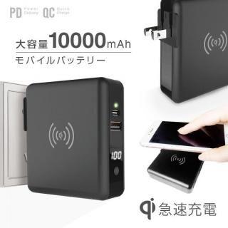 SuperMobileCharger 10000mAh Qi充電器 モバイルバッテリー ブラック