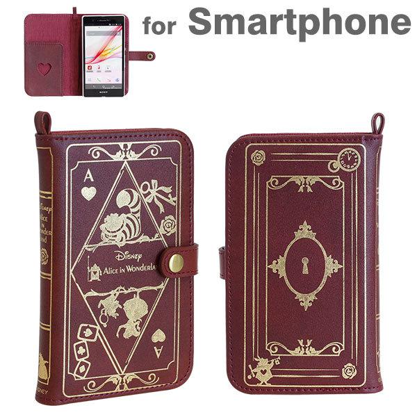 iPhone6/SE/5s/5 ケース ディズニーキャラクター/Old Book 手帳型ケース スマートフォン アリス・イン・ワンダーランド/バーガンディ_0