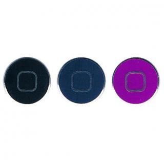 CLEAVE ALUMINUM HOME BUTTON (Black/Blue/Purple)
