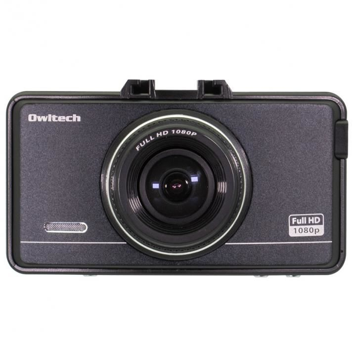 あおり運転対策に2つの前後カメラでしっかり撮影できるドライブレコーダー OWL-DR801G-2C_0