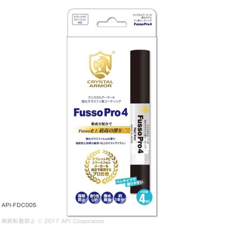 クリスタルアーマー 強化ガラスフッ素コーティング Fusso Pro 4_0
