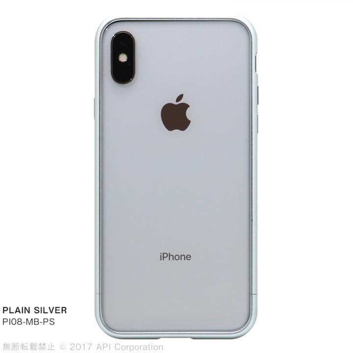 iPhone X ケース クリスタルアーマー メタルバンパー  プレーンシルバー iPhone X_0