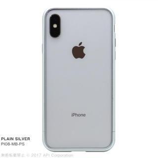 iPhone X ケース クリスタルアーマー メタルバンパー  プレーンシルバー iPhone X