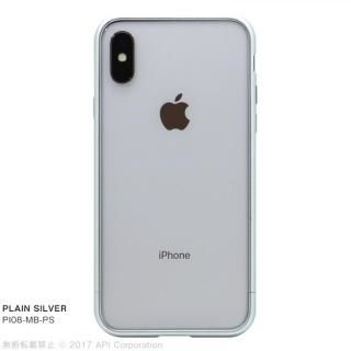 クリスタルアーマー メタルバンパー  プレーンシルバー iPhone X
