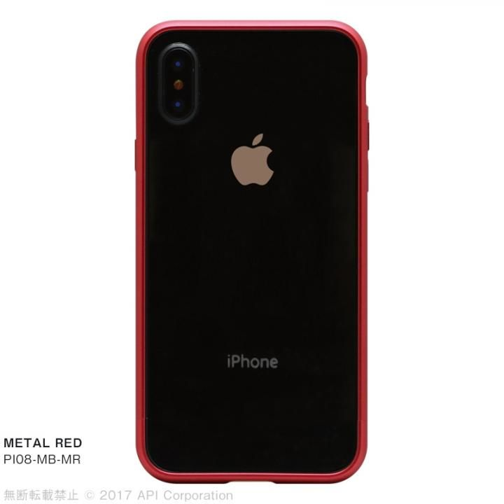 iPhone X ケース クリスタルアーマー メタルバンパー  メタルレッド iPhone X_0