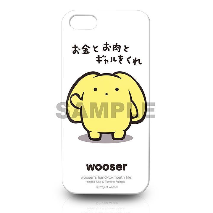 iPhone SE/5s/5 ケース うーさーiPhone5ケースシリーズ1_0