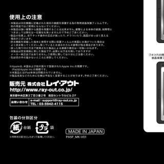 iPad Air用 ブルーライト低減・つやつや気泡軽減フィルム_2