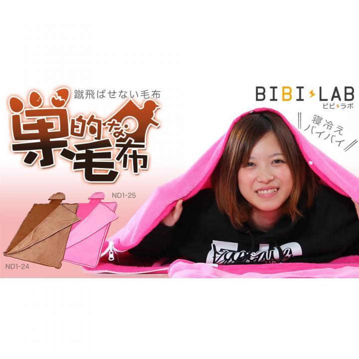 巣的な毛布 ピンク_0