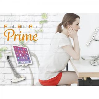 [新春初売りセール]ファンタスティックアーム Prime シルバー