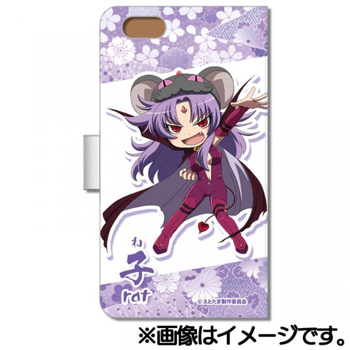 iPhone SE/5s/5 ケース 『えとたま』手帳型ケース チュウたん iPhone SE/5s/5_0