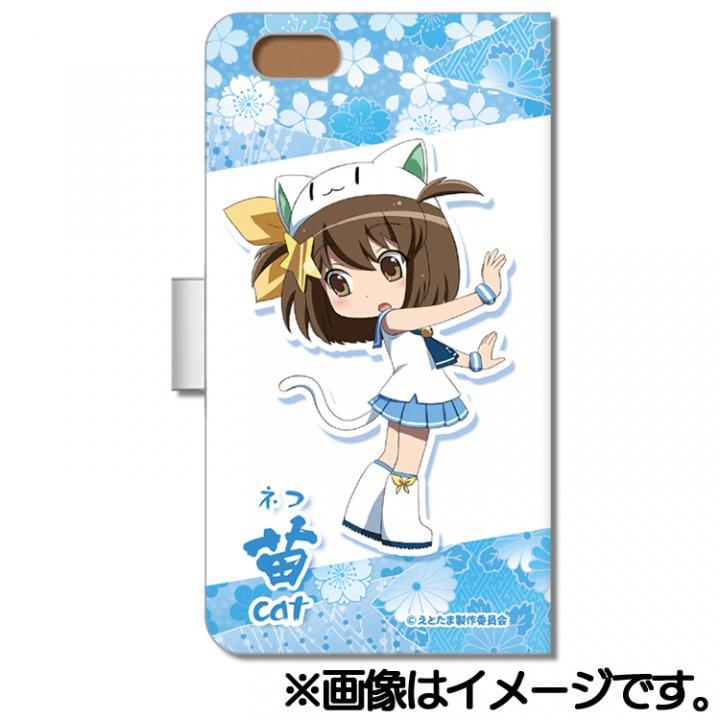 iPhone SE/5s/5 ケース 『えとたま』手帳型ケース にゃ~たん iPhone SE/5s/5_0