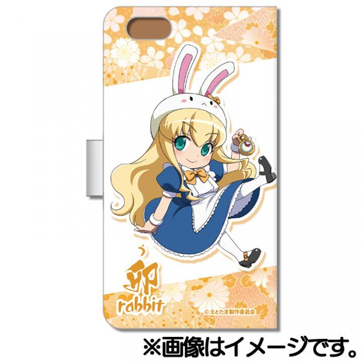 iPhone SE/5s/5 ケース 『えとたま』手帳型ケース ウサたん iPhone SE/5s/5_0