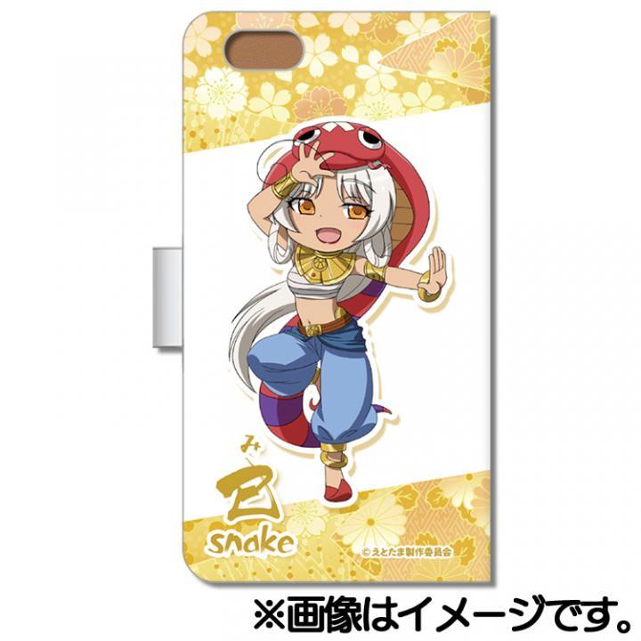 iPhone SE/5s/5 ケース 『えとたま』手帳型ケース シャアたん iPhone SE/5s/5_0