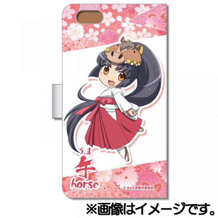 iPhone SE/5s/5 ケース 『えとたま』手帳型ケース ウマたん iPhone SE/5s/5_0