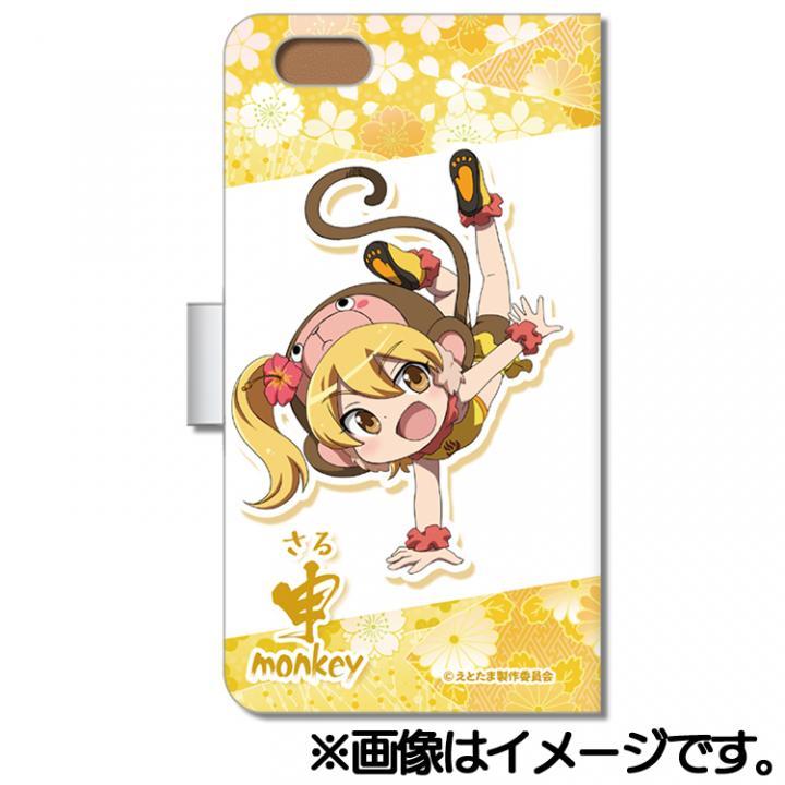 iPhone SE/5s/5 ケース 『えとたま』手帳型ケース キーたん iPhone SE/5s/5_0