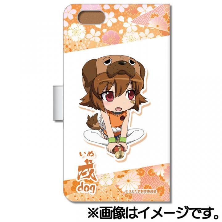 iPhone SE/5s/5 ケース 『えとたま』手帳型ケース イヌたん iPhone SE/5s/5_0