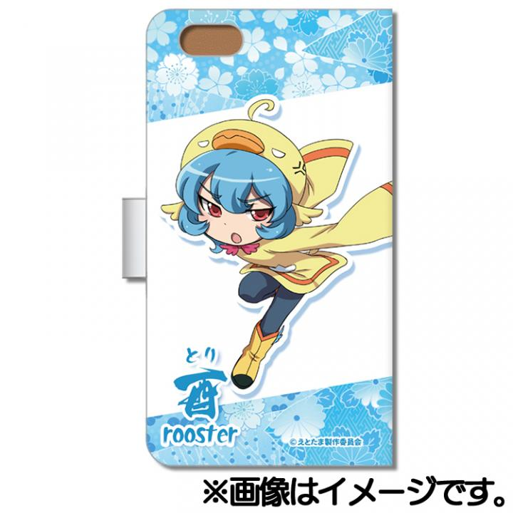 【iPhone SE/5s/5ケース】『えとたま』手帳型ケース ピヨたん iPhone SE/5s/5_0