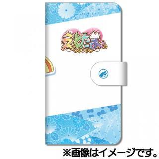 【iPhone SE/5s/5ケース】『えとたま』手帳型ケース ピヨたん iPhone SE/5s/5_1