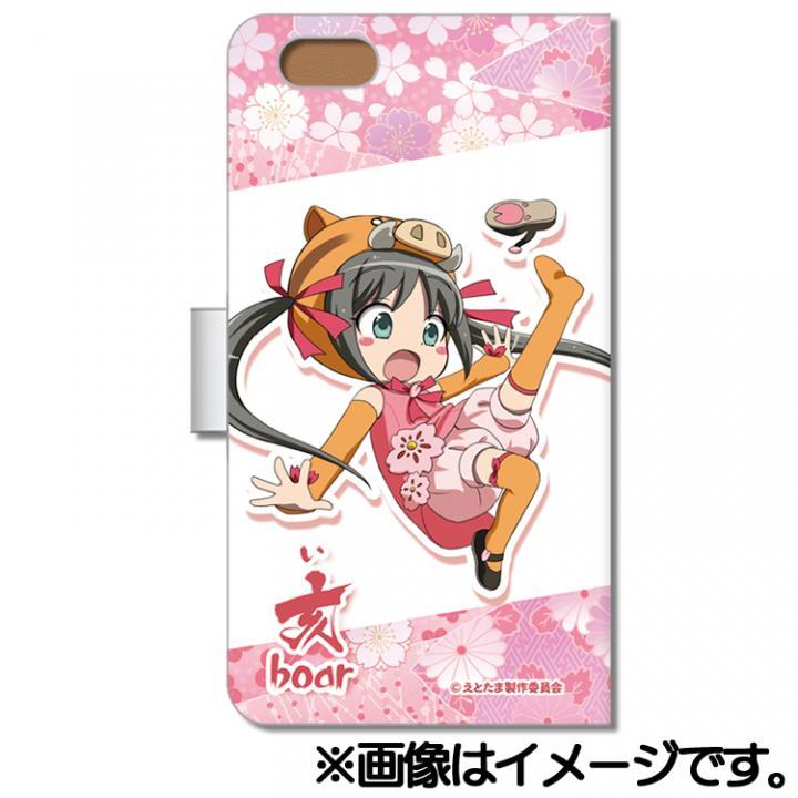 iPhone SE/5s/5 ケース 『えとたま』手帳型ケース ウリたん iPhone SE/5s/5_0