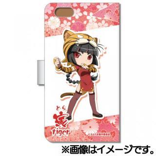 【iPhone6s/6ケース】『えとたま』手帳型ケース シマたん iPhone 6s/6