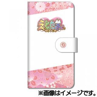 【iPhone6s/6ケース】『えとたま』手帳型ケース メイたん iPhone 6s/6_1