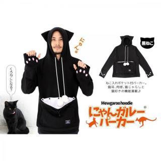 [猫の日特価]にゃんガルーパーカー XL/ブラック【2月下旬】