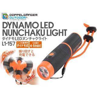 [新春初売りセール]自力発電LEDヌンチャクライト