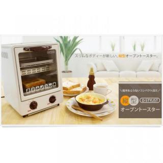 [新春初売りセール]D-STYLIST 縦型オーブントースター