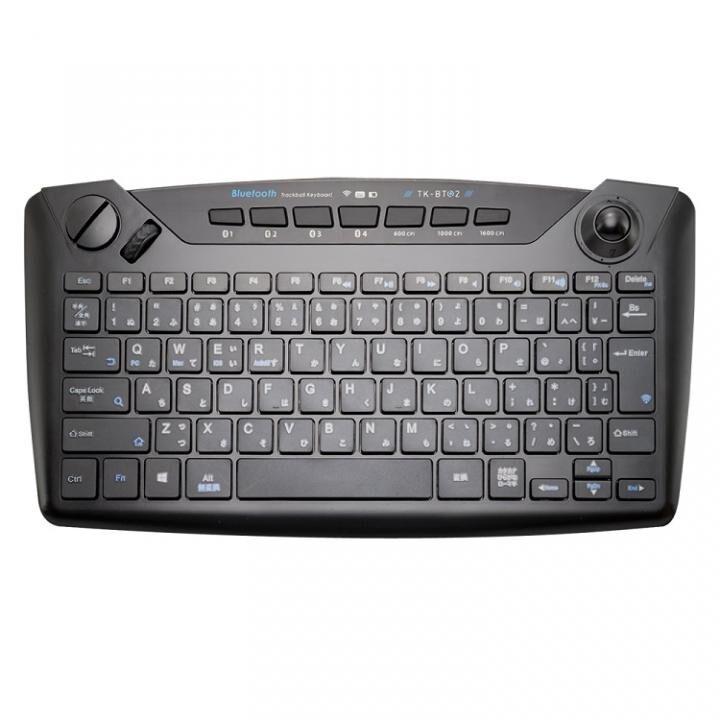 トラックボール内蔵 Bluetoothキーボード_0