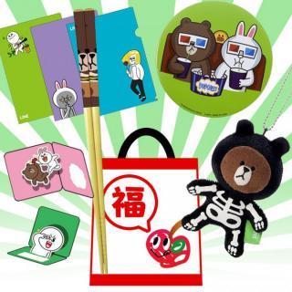 【新春】LINE福袋