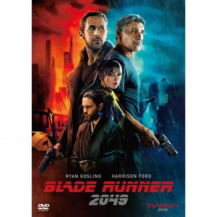 ブレードランナー2049 DVD_0