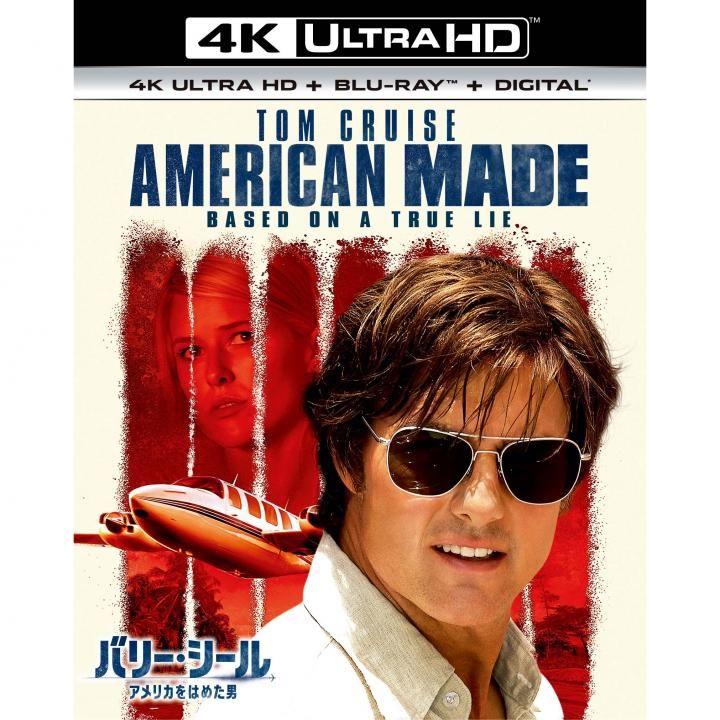 バリー・シール アメリカをはめた男 [4K ULTRA HD+Blu-rayセット]_0
