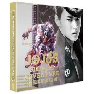 ジョジョの奇妙な冒険 ダイヤモンドは砕けない 第一章 DVD豪華版
